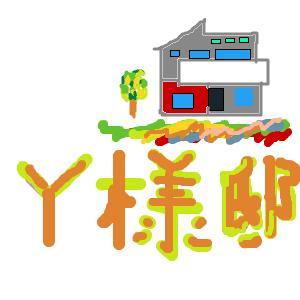 Cocolog_oekaki_2009_12_24_13_23